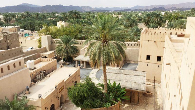 Oman forte di Nizwa